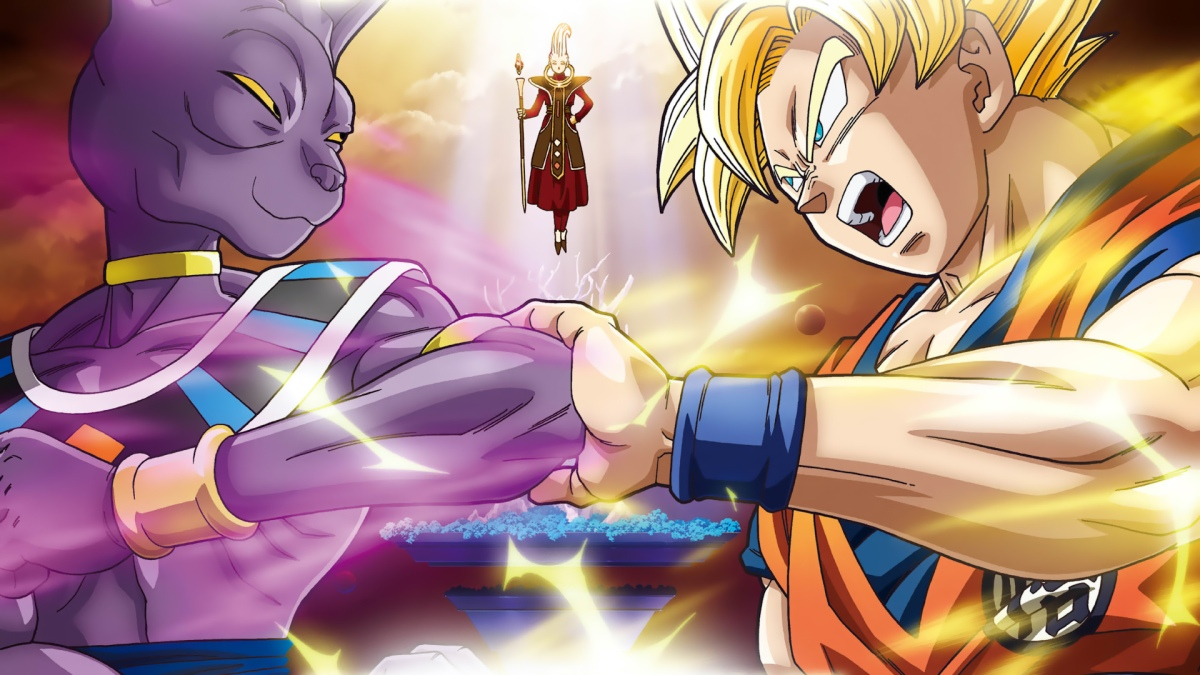 Dragon Ball Z: Battle of Gods (2013/Japan)